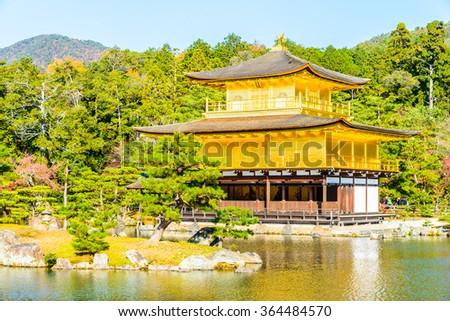 Golden pavillion in Kinkakuji Temple at Kyoto Japan - stock photo