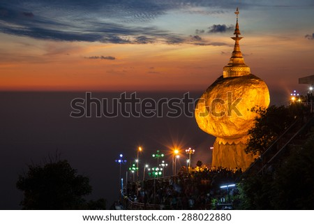 Golden Rock - Kyaiktiyo Pagoda - famous Myanmar landmark, Buddhist pilgrimage site and tourist attraction, Myanmar - stock photo