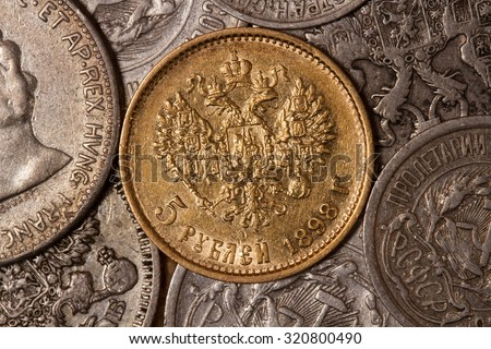 Golden royal coin . Five rubles Nicholas II . Russian silver coins of the early twentieth century - stock photo