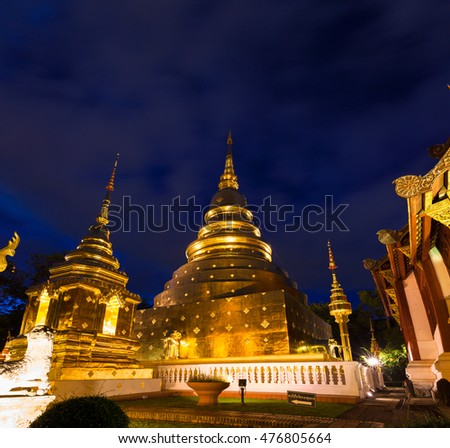 Golden stupa of Wat Phra Singh at dusk, Chiang Mai, Thailand