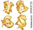 Golden symbols of world currencies: Dollar, Euro, Yen and Pound (id=57785509 version vector) - stock photo