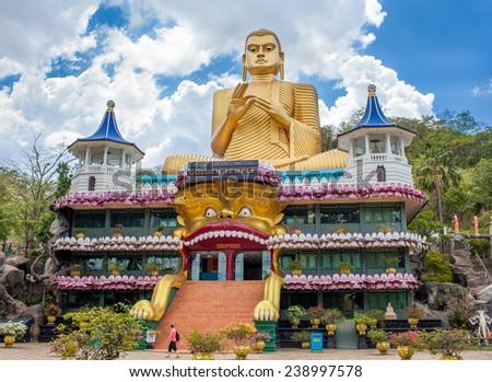 Golden Temple, Dambulla,  Sri lanka - stock photo