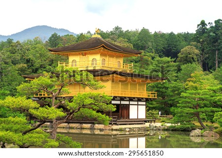 Golden temple, Kinkakuji temple in the summer located in Kyoto, Japan