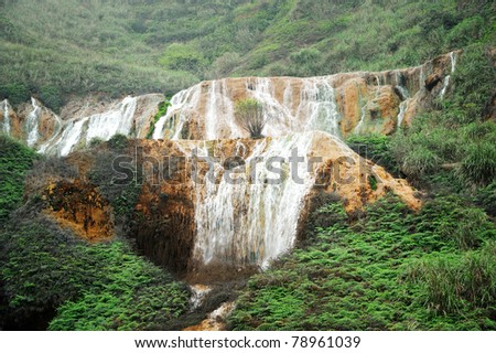 Golden Waterfall is located at Jinguashi township in Taipei country.