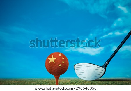 Golf ball China vintage color.