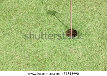 Golf putting cup hold