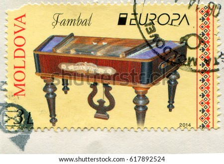 gomel belarus april 7 2017 stamp printed in moldova shows image of