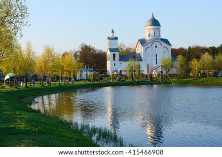"GOMEL, BELARUS - APRIL 17, 2016: Unidentified people are relaxing near the Church of St. Alexander Nevsky in the recreation area ""Ponds"", Novobelitski district, Gomel, Belarus"