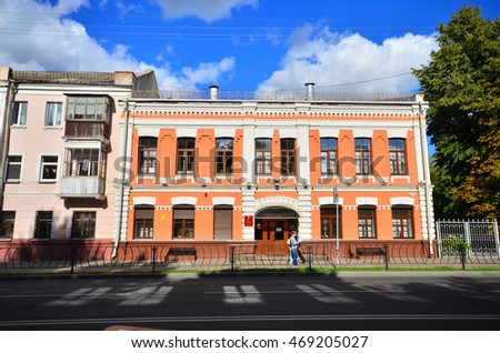 Gomel, Belarus - August 15, 2016: the old building of historical and cultural value