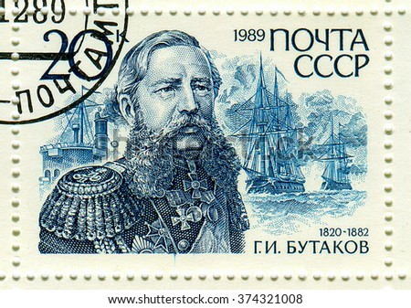 GOMEL,BELARUS - FEBRUARY 2016:A stamp printed in USSR shows image of the Grigory Ivanovich Butakov (9 October 1820 - 31 May 1882) was a Russian admiral who fought in the Crimean War, circa 1989. - stock photo
