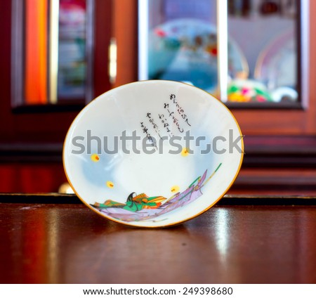 GOMEL, BELARUS - JANUARY 11, 2015: The Japanese porcelain (Sakazuki). Porcelain (also known as china or fine china) is a ceramic material made by heating materials. - stock photo