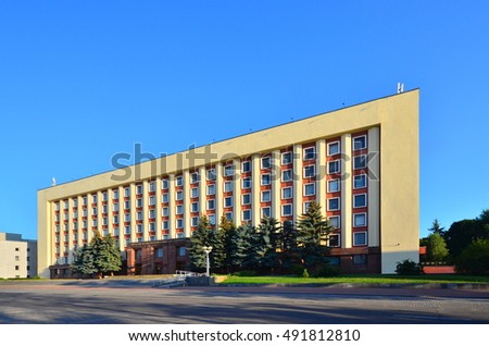 Gomel, Belarus - 31 July 2016: Medical University in Gomel, Belarus