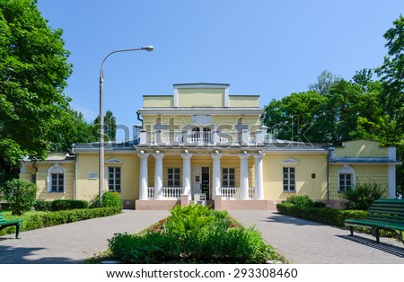 GOMEL, BELARUS - JUNE 25, 2015: Hunting Lodge is town mansion, former summer residence of Count N.P. Rumyantsev, architectural monument of first half of XIX century. Now - Museum of History of Gomel