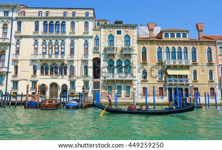 Gondolas on Canale Grande in Venice - VENICE, ITALY - JUNE 30, 2016