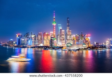 gorgeous night view of shanghai, modern city skyline, China - stock photo