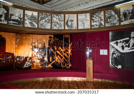 GORI, GEORGIA - JULY 21, 2014: One of the rooms in the Museum of Joseph Stalin in Gori, the birth town of Stalin. Joseph Stalin was the leader of the Soviet Union from the 1920s until in1953.