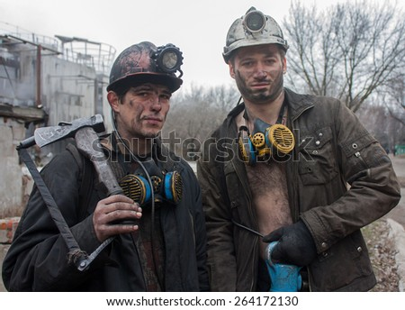 Gorlovka, Ukraine - February, 26, 2014: Miners, mine named Kalinin, after work shift. - stock photo