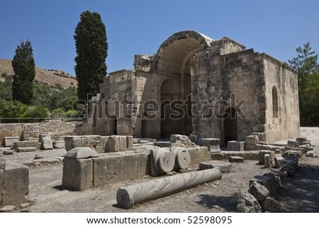 Gortyn or Gortyna is an archaeological site on the Mediterranean island of Crete, 45 km away from the modern capital Heraklion.