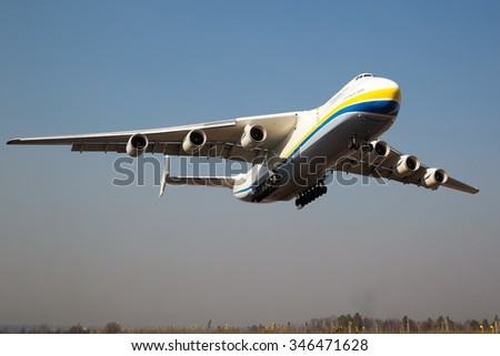 "Gostomel, Ukraine - March 10, 2015: The Antonov 225 AN-225 ""Mriya"", the biggest aircraft in the world on final approach at Airport ""Kiev-Antonov"""