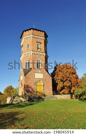 Gothic Tower, Drottningholm in Sweden. - stock photo