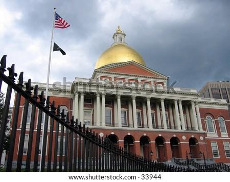 Government building in Boston, MA - stock photo