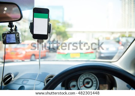 GPS Application via smart phone use in car for navigator in unkwon route between drive.