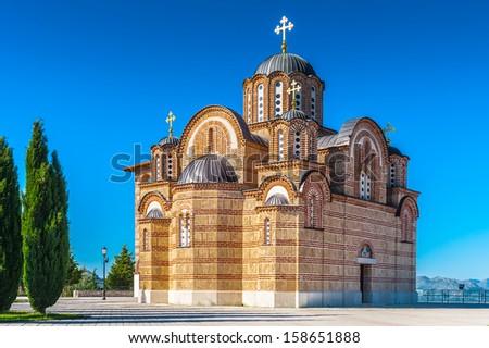Gracanica, a Serbian Orthodox monastery, Crkvina Hill, Trebinje, Bosnia and Herzegovina - stock photo