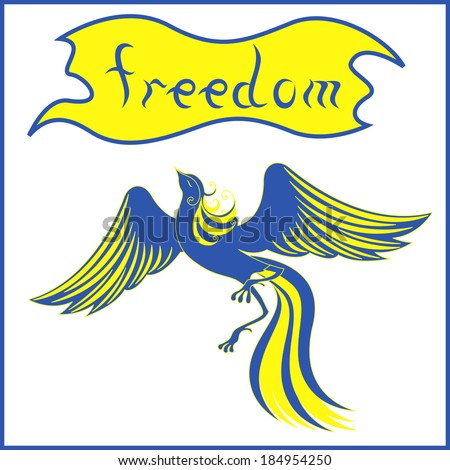 Graceful bird Phoenix that symbolizing a freedom in blue and yellow national flag colors of Ukraine. Hand drawing illustration - stock photo