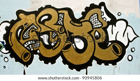 Graffiti on wall - stock photo