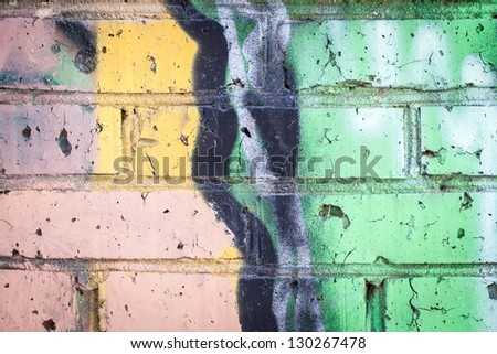 Graffiti on wall, background. - stock photo