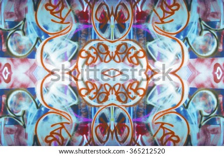 Graffiti Squiggles Pattern. Graffiti elements repeated and reflected to create a pattern. - stock photo