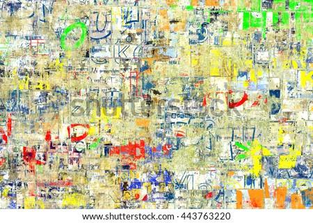 Graffiti street wall. Grunge wall - stock photo