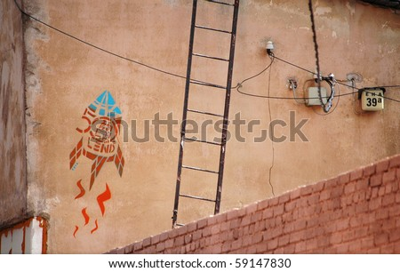 grafiti on the wall - stock photo