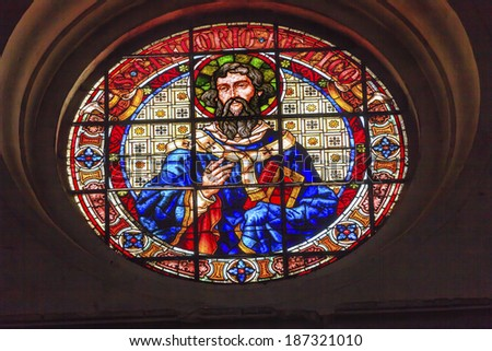 GRANADA, SPAIN - OCTOBER 22, 2012 Saint Gregory Stained Glass Basilica Cathedral Andalusia Granada Spain on October 22, 2012.  St Gregory was a Catholic pope in 500-600AD.  Patron saint of teachers.   - stock photo