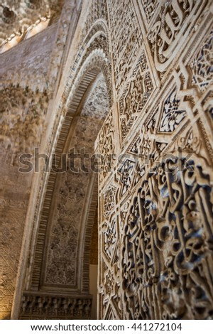 GRANADA, SPAIN - 29th JULY 2005: interior of the La Alhambra in the  Granada, Spain.