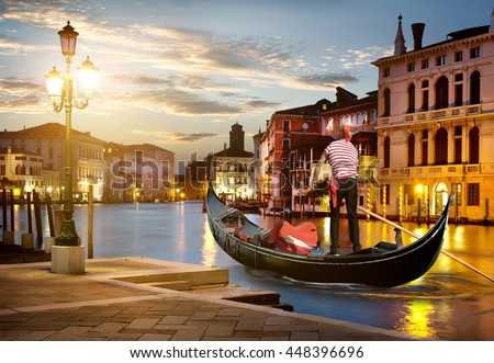 stock photo grand canal in sunset time venice italy 448396696 - Каталог — Фотообои «Венеция»