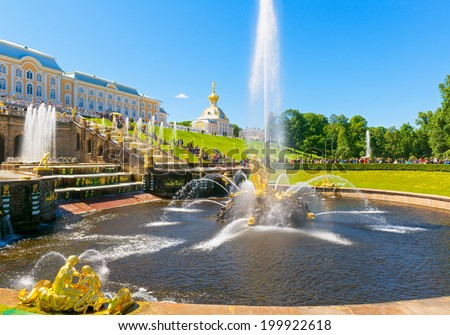 Grand Cascade and Samson Fountain in Peterhof Palace. Saint Petersburg, Russia - stock photo