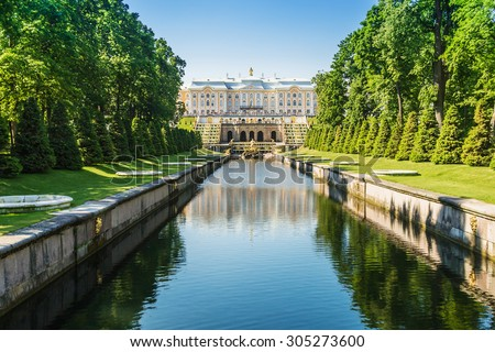 Grand Cascade Fountain and Palace in Saint Petersburg. Russia - stock photo