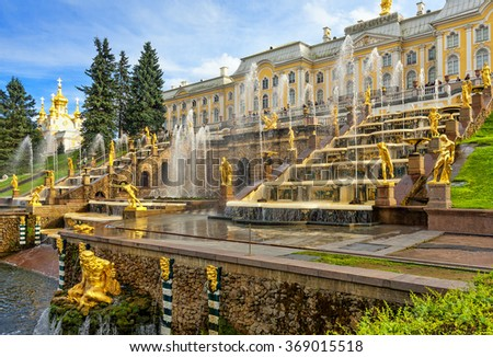 Grand cascade in Pertergof, Saint-Petersburg, Russia. - stock photo