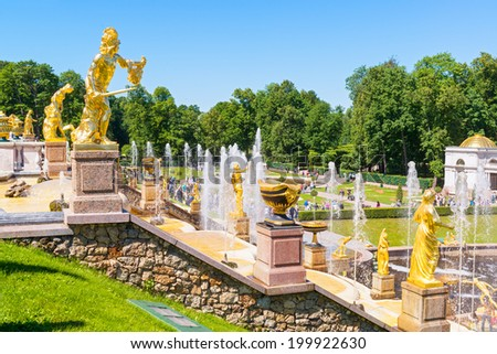 Grand Cascade in Peterhof Palace. Saint Petersburg, Russia - stock photo