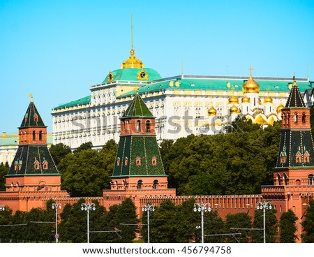 Grand (Great) Kremlin Palace. Moscow Kremlin in Russia - stock photo