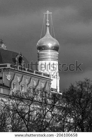 Grand Kremlin Palace and Ivan Great Bell Tower of the Moscow Kremlin, Russia (black and white) - stock photo
