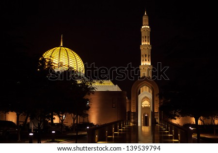 Grand mosque by night in Muscat, Oman - stock photo