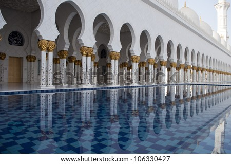 Grand mosque exteriors ornaments in Abu Dhabi,United Arab Emirates