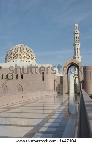 Grand Mosque, Muscat - stock photo