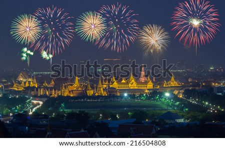 Grand palace at twilight with Colorful Fireworks (Bangkok, Thailand) - stock photo