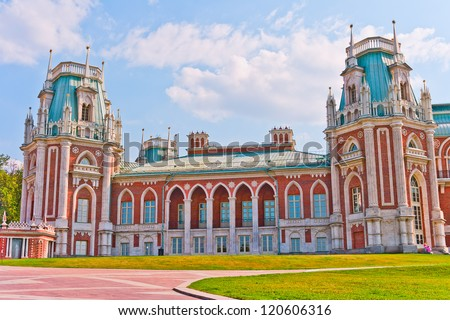 Grand Palace in Tsaritsino, Moscow, Russia, East Europe