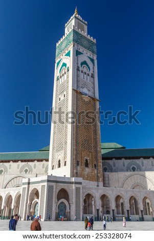 Grande Mosquee Hassan II.  Casablanca, Morocco - stock photo