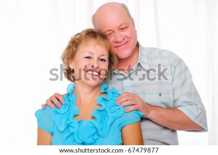 Grandparents together. Elderly couple. Symbol of the family. - stock photo