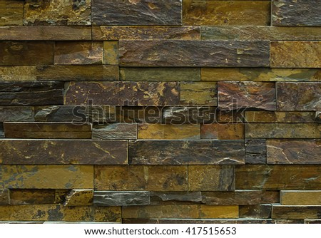 granite rock /background/wall decoration
